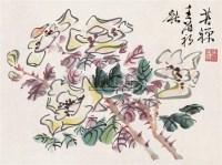 月季图 镜片 水墨纸本 - 139807 - 中国书画一 - 2010年秋季艺术品拍卖会 -收藏网