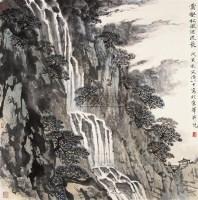 云壑松风 镜心 设色纸本 - 5002 - 中国书画三 - 2010秋季艺术品拍卖会 -收藏网