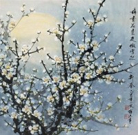 傲雪迎春 镜心 设色纸本 - 8658 - 中国书画(一) - 2010年秋季艺术品拍卖会 -收藏网