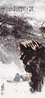 溪山泛舟图 - 116646 - 中国书画近现代名家作品 - 2006春季大型艺术品拍卖会 -收藏网