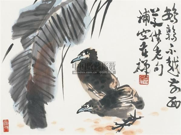 花鸟 镜心 设色纸本 - 139807 - 中国书画(一) - 2006春季拍卖会 -中国收藏网