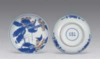 清宣统 青花加紫琵琶小鸟盘 (一对) -  - 瓷器工艺品(一) - 2006年第3期嘉德四季拍卖会 -收藏网