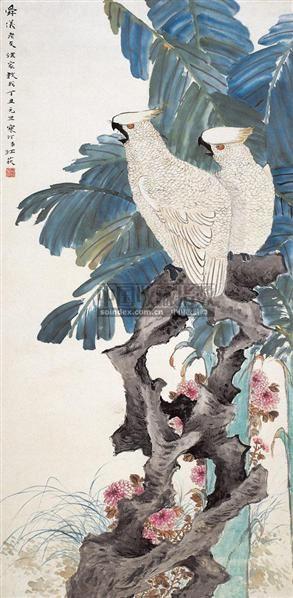 江寒汀(1903~1963)    蕉園鸚鵡圖 - 13356 - 中国书画海上画派 - 2006春季大型艺术品拍卖会 -收藏网