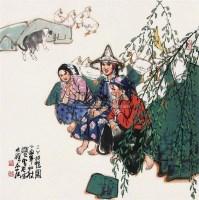 人物 镜片 纸本 - 史国良 - 中国书画(下) - 2010瑞秋艺术品拍卖会 -收藏网