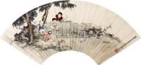 婴戏图 扇面 纸本 - 谢之光 - 扇面小品 - 2010秋季艺术品拍卖会 -收藏网