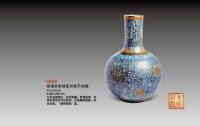 珐琅彩折枝花卉纹天球瓶 -  - 瓷器 - 2010年大型精品拍卖会 -收藏网
