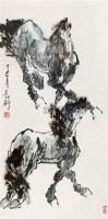 双骏图 立轴 设色纸本 - 刘勃舒 - 中国书画 - 第9期中国艺术品拍卖会 -收藏网