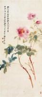 張大千(1899~1983)    人間第一香 -  - 中国书画海上画派 - 2006春季大型艺术品拍卖会 -收藏网