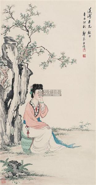 庭园仕女图 立轴 设色纸本 - 125768 - 中国书画一 - 2010年秋季艺术品拍卖会 -收藏网
