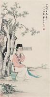 庭园仕女图 立轴 设色纸本 - 郑慕康 - 中国书画一 - 2010年秋季艺术品拍卖会 -收藏网