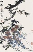 紫藤飞燕 立轴 纸本 - 张辛稼 - 中国书画(下) - 2010瑞秋艺术品拍卖会 -收藏网