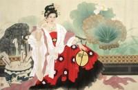 王美芳 仕女 硬片 - 王美芳 - 中国书画、油画 - 2006艺术精品拍卖会 -收藏网
