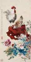 雄鸡报晓 立轴 设色纸本 - 郑乃珖 - 中国书画(二) - 2010年秋季艺术品拍卖会 -收藏网