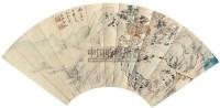"""青花釉里红狮子绣球纹盘 -  - 文玩瓷艺 - 2010""""清花岁月""""冬季大型艺术品拍卖会 -收藏网"""