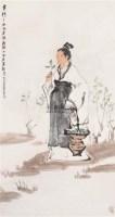 莫愁女 镜心 设色纸本 - 2538 - 中国书画(二) - 2006春季拍卖会 -收藏网