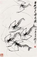 游虾图 立轴 水墨纸本 - 齐良迟 - 中国书画(一) - 2010年秋季艺术品拍卖会 -收藏网