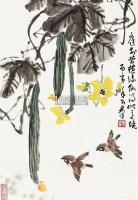 丝瓜小鸟 立轴 设色纸本 - 焦可群 - 中国书画专场 - 2010年秋季艺术品拍卖会 -收藏网