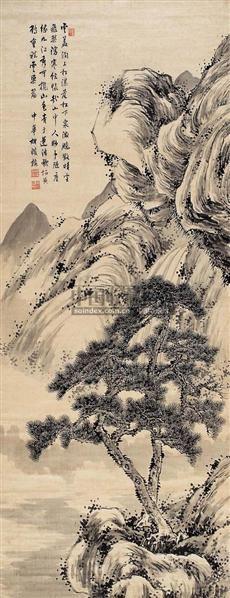 松荫飞瀑 - 6199 - 中国书画古代作品 - 2006春季大型艺术品拍卖会 -收藏网