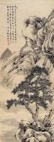 松荫飞瀑 - 胡璋 - 中国书画古代作品 - 2006春季大型艺术品拍卖会 -收藏网