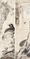动物四屏(选二) 设色纸本 条屏单片 - 莲溪 - 2011迎春书画大型拍卖会 - 2011迎春书画大型拍卖会 -收藏网