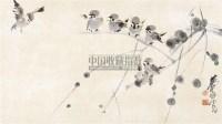 麻雀 镜心 纸本 - 黄胄 - 中国书画 - 2010年秋季书画专场拍卖会 -收藏网