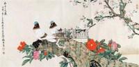 花鸟 立轴 设色纸本 - 喻继高 - 中国书画 - 第9期中国艺术品拍卖会 -中国收藏网