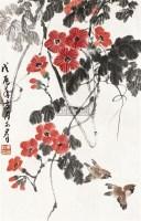 花鸟 立轴 纸本 - 焦可群 - 中国书画 - 2010秋季艺术品拍卖会 -收藏网