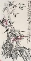 喜上眉梢 立轴 设色纸本 - 王震 - 中国书画(二) - 2010年秋季艺术品拍卖会 -收藏网