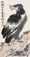 鹰图 立轴 纸本 - 李苦禅 - 中国书画(下) - 2010瑞秋艺术品拍卖会 -收藏网