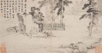 石上留题 立轴 纸本水墨 - 116915 - 中国古代书画  - 2010秋季艺术品拍卖会 -收藏网