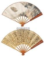 听琴图 书法 -  - 中国书画成扇 - 2006春季大型艺术品拍卖会 -收藏网