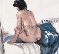 水墨人体 - 李震坚 - 西泠印社部分社员作品 - 2006春季大型艺术品拍卖会 -收藏网