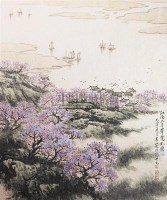 山水 镜心 设色纸本 - 5002 - 中国书画 - 2006秋季书画艺术品拍卖会 -收藏网