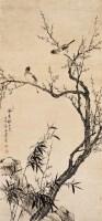 张耆(清)  梅竹双雀图 -  - 古代作品专场 - 2005秋季大型艺术品拍卖会 -收藏网