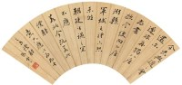 书法双挖 水墨纸轴 -  - 古代书画专场 - 2006年秋季精品拍卖会 -收藏网