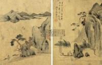 山水 镜心 纸本 - 汤贻汾 - 中国书画 - 2010秋季艺术品拍卖会 -收藏网