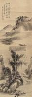 山水 立轴 水墨纸本 - 奚冈 - 中国书画 - 第9期中国艺术品拍卖会 -收藏网
