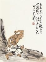 范扬 人物(挠背图) - 范扬 - 中国书画  - 上海青莲阁第一百四十五届书画专场拍卖会 -收藏网