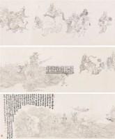 罗汉渡海图卷 手卷 水墨纸本 - 4039 - 中国书画夜场 - 2010秋季艺术品拍卖会 -收藏网