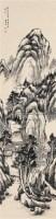 水墨山水 立轴 纸本 - 何维朴 - 中国书画(下) - 2010瑞秋艺术品拍卖会 -收藏网