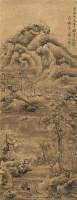 黄公望 山水 立轴 设色纸本 - 黄公望 - 古代书画专场 - 2006年秋季精品拍卖会 -收藏网