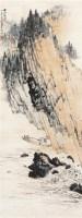 亚峡忆游 镜片 设色纸本 - 赵望云 - 中国书画 - 2010秋季艺术品拍卖会 -收藏网