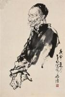 人物 镜片 水墨纸本 - 李世南 - 中国书画 - 2010秋季艺术品拍卖会 -收藏网
