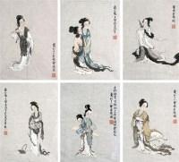 徐操 仕女 镜心 - 徐操 - 中国书画、油画 - 2006艺术精品拍卖会 -收藏网