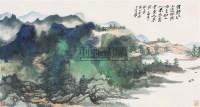 青绿山水 镜片 纸本 - 糜耕云 - 中国书画(下) - 2010瑞秋艺术品拍卖会 -收藏网
