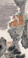 朱文侯 双虎 立轴 设色纸本 - 134027 - 海派书画专场 - 2006年秋季精品拍卖会 -收藏网