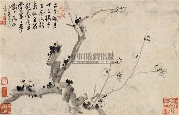 墨梅图 镜心 水墨纸本 - 116888 - 中国古代书画  - 2010年秋季艺术品拍卖会 -收藏网