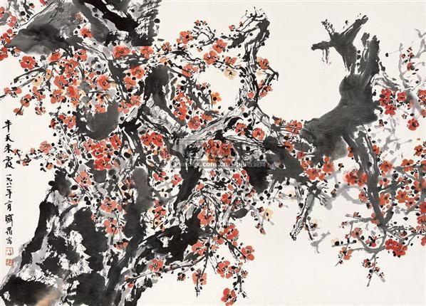半天朱霞 镜片 设色纸本 - 4879 - 中国书画 - 2010秋季艺术品拍卖会 -收藏网