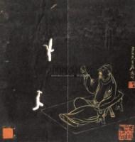 人物 扇面 纸本 - 6817 - 中国书画 - 2010秋季艺术品拍卖会 -收藏网
