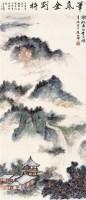 谢眺春山 立轴 设色纸本 -  - 近现代书画 - 2006夏季书画艺术品拍卖会 -中国收藏网